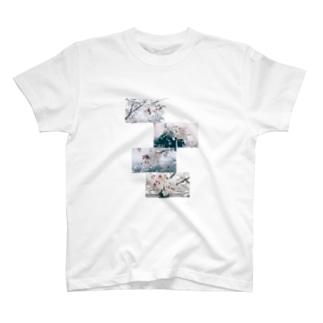 雪桜 T-shirts