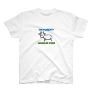 へのへのもへじうし T-shirts