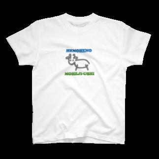 牛のTシャツ屋のへのへのもへじうし T-shirts