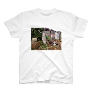 荒地の文官像 T-shirts