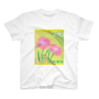 Japanese postage stamp: Dianthus T-shirts