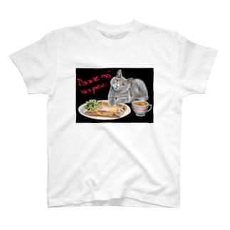ちょっとちょーだい💕 T-shirts
