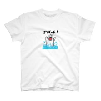 ざぱーん! T-shirts