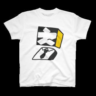 えぬじん洋服店のぽつねん T-shirts