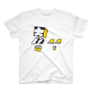 納得のいかない結果 T-shirts