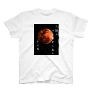 川柳シリーズ① T-shirts