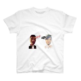 たっちゃん T-shirts