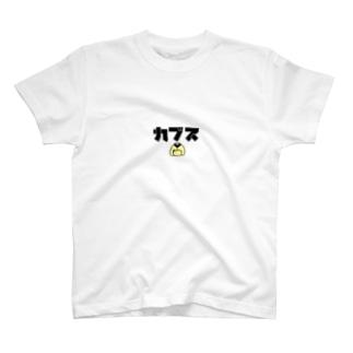 カブス T-shirts