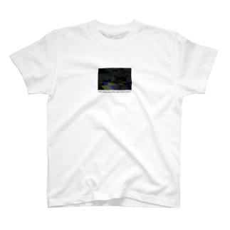 私はここにいるよ T-shirts