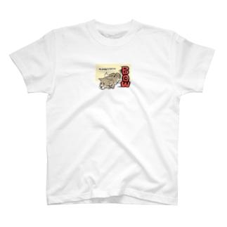 吠える気も失せた犬 T-shirts