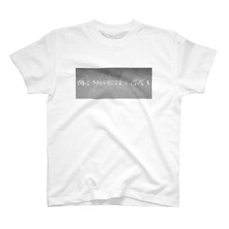 DryOut T-shirts