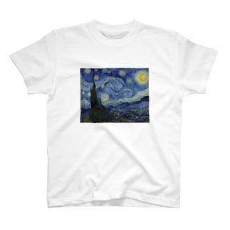 Art Baseの星月夜 / フィンセント・ファン・ゴッホ(The Starry Night 1889) T-shirts