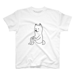 体育座り犬 T-shirts