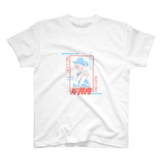山田すずめちゃん レトロブルー T-shirts
