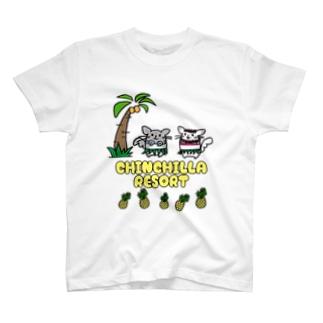 チンチラリゾート T-shirts