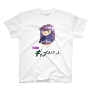 ギャブネミミッミ T-shirts