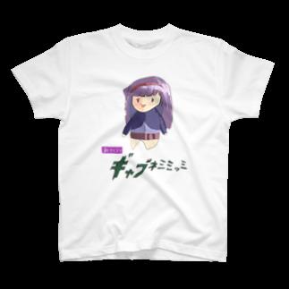 キャプたんのギャブネミミッミ T-shirts