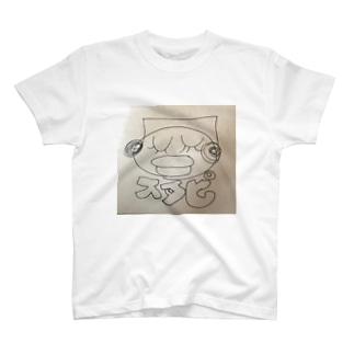 丹田ちゃん T-shirts