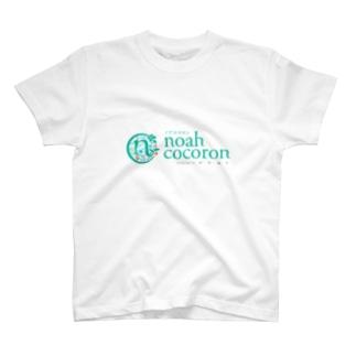 ノアココロン ロゴ T-shirts