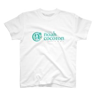 ノアココロン 一番人気ロゴTシャツ T-shirts