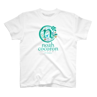 ノアココロンロゴ 縦 T-shirts