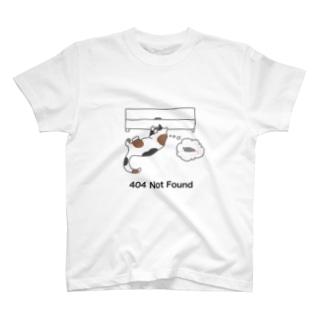 404 Not Found おもちゃをなくした猫 T-shirts