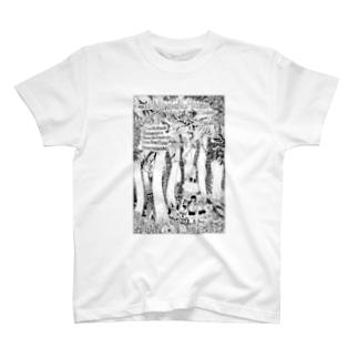 Ittai Nani Mono Nandarouka T-shirts