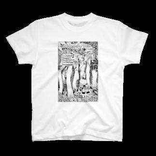 きらきらやさんのIttai Nani Mono Nandarouka T-shirts