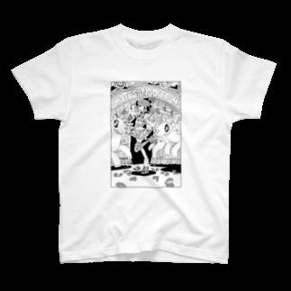 きらきらやさんの表参道パミ T-shirts