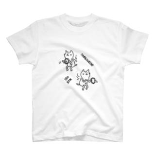 タンバリンとネコ T-shirts