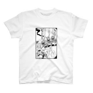 地獄バイト T-shirts