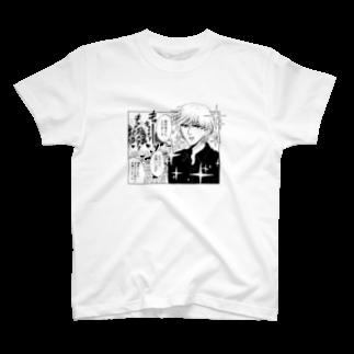 きらきらやさんのJOU T-shirts