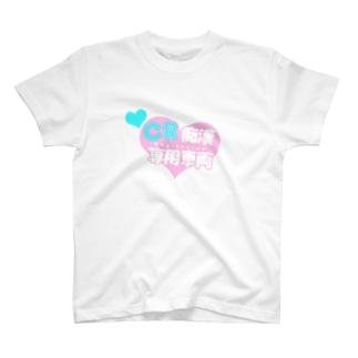 タムさんの T-shirts