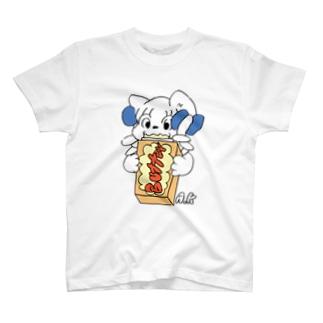 バターを食べるですわ T-shirts