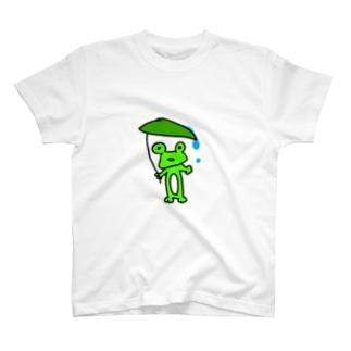 梅雨明けのかえる T-shirts