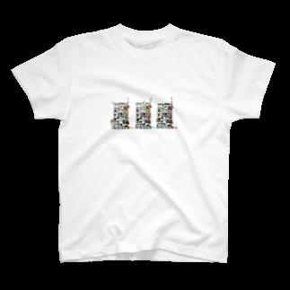 埃溜まりの色ビル T-shirts