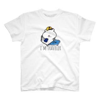 ぼくは旅びと T-shirts