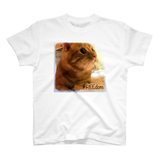 茶トラ猫 FREEdom T-shirts