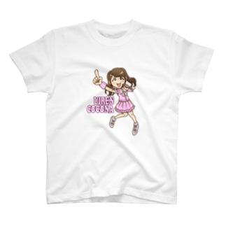 ❤初恋ここな×田辺洋一郎さんコラボ❤ T-shirts