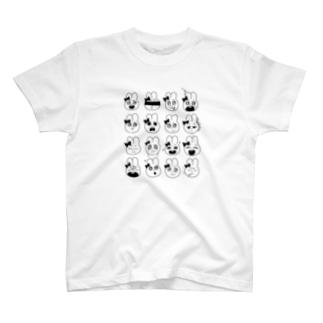 げんぴょんがいっぱいぴょん(おっきい) T-shirts