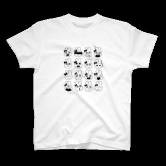 げんぴょんのげんぴょんがいっぱいぴょん(おっきい) T-shirts