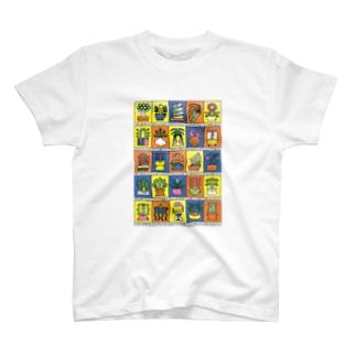 鉢植えの植物たち 原色 T-shirts