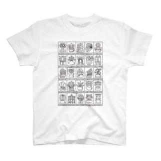 鉢植えの植物たち ぬりえ T-shirts