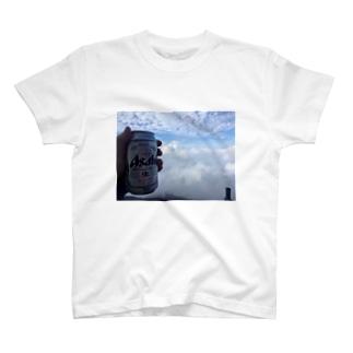 天空の狭間でカンパイ! T-shirts