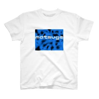 matsuge T-shirts
