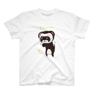 フェレ蔵  【グッ!!】 T-shirts