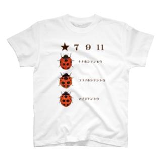7 9 11 テントウムシ T-shirts