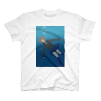 深海少女 T-shirts