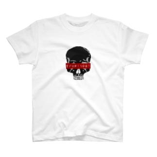 えふりこぎ T-shirts