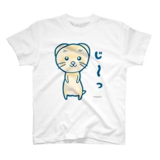 フェレ蔵【じ~っ】 T-shirts